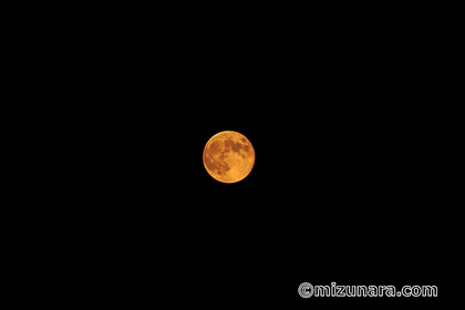 スーパームーン 満月