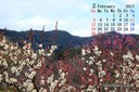 2017年2月 カレンダー壁紙 佐久間ダム湖