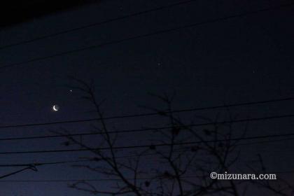 三日月 明けの明星